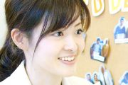 Chika Hikosaka