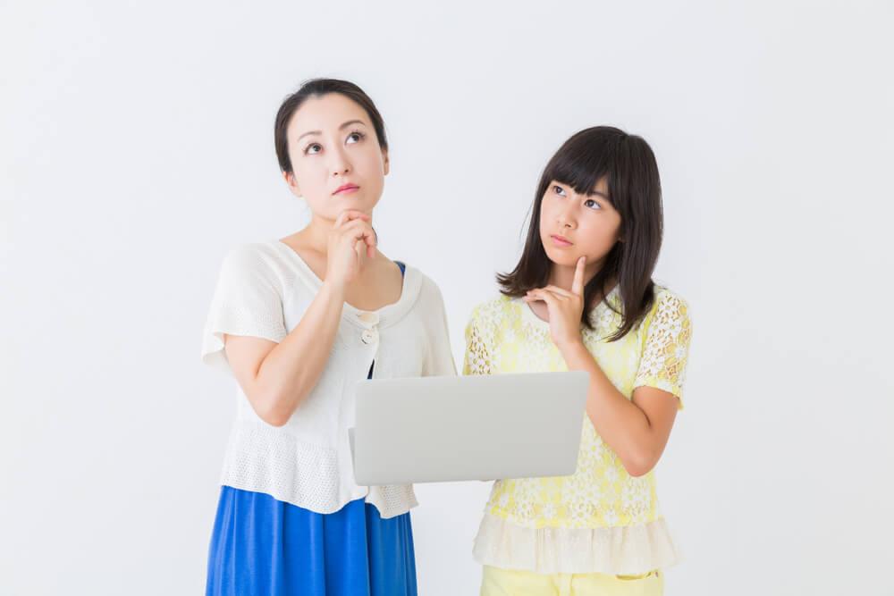 高校留学の不安と解消法