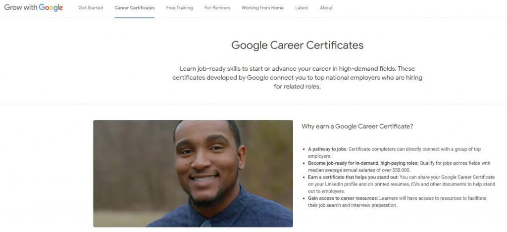 Google大学で学べることは?